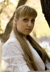 Юлия Южакова