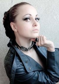 Татьяна Галаева